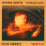 "Felix Lahuti ""Birth"" (""Рождение"")"